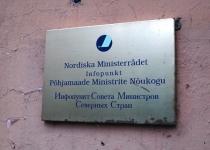 Göte Aski fotonäituse avamine Narva Noortekeskuses, 10.10.2011