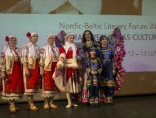 Tantsupõimik, Rahvusvaheline Rahvuskultuuride Liit Lüüra