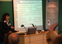 Marina Mahotajeva Pihkva Polütehniline Instituudist
