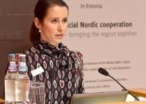 Kaja Kallas, Riigikogu majanduskomisjoni esimees